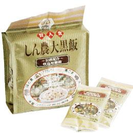 10種配合しん農大黒飯