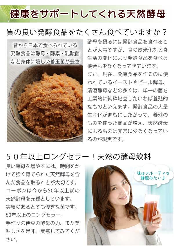 50年以上ロングセラー!手づくりの伊豆の天然の酵母のチカラ、美味しさを是非実感してみてください