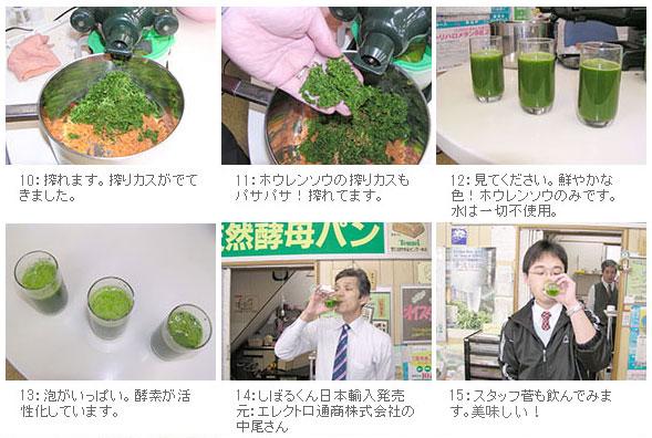 野菜しぼり器しぼるくんGP-E1503