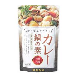 カレー鍋の素