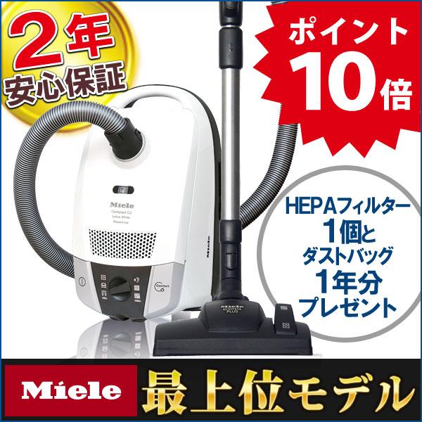 まるで空気清浄機!満足度が違う掃除機「Miele掃除機 S6360 ロータスホワイト」