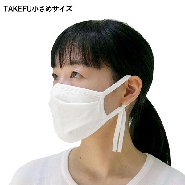 竹の布マスク オフホワイト
