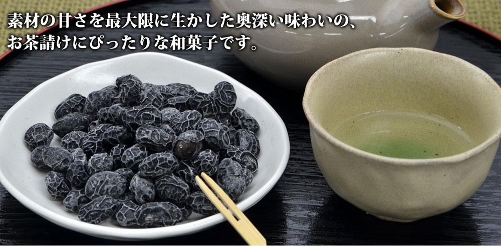 素朴で上品な和菓子
