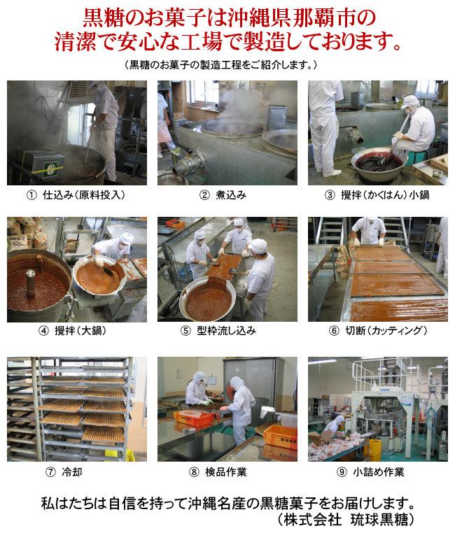 国内工場製造の写真
