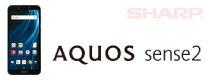 AQUOS sense2 sense 2 ケース フィルム ガラス