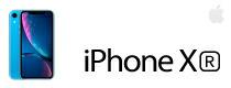 iPhoneXR ケース iphonexr フィルム