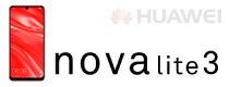 novalite3 nova lite 3 ケース フィルム