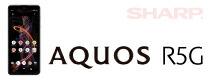 AQUOS sense3 ケース フィルム ガラス