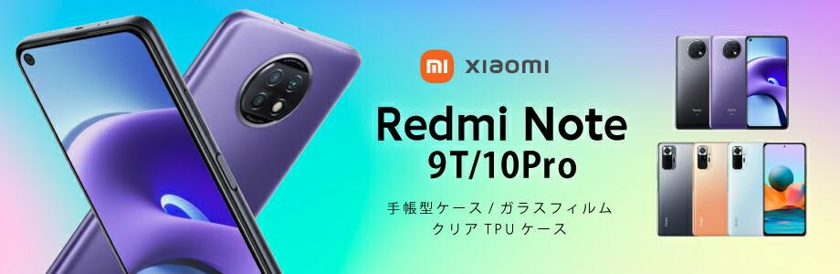 Redmi Note 10 Pro/9T