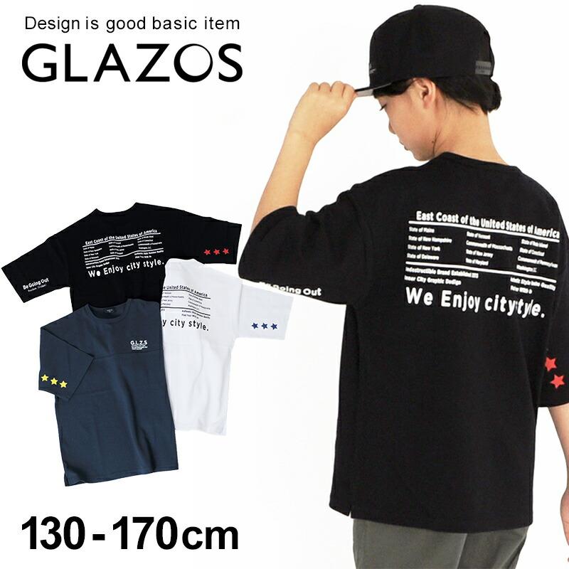 厚手天竺・抗菌防臭加工ドロップショルダーバックプリント5分袖Tシャツ