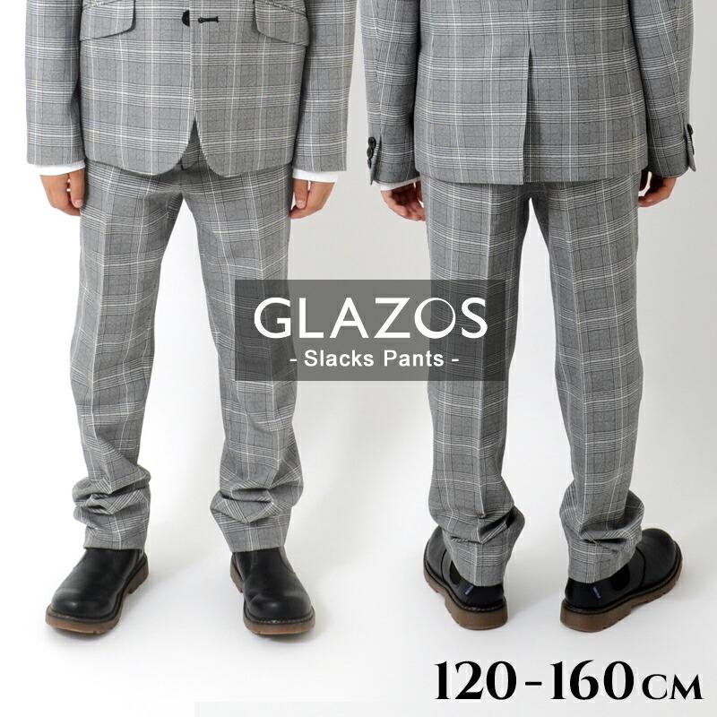 92fd2da72b847 楽天市場  GLAZOS ストレッチグレンチェック・スラックスパンツ 子供 ...