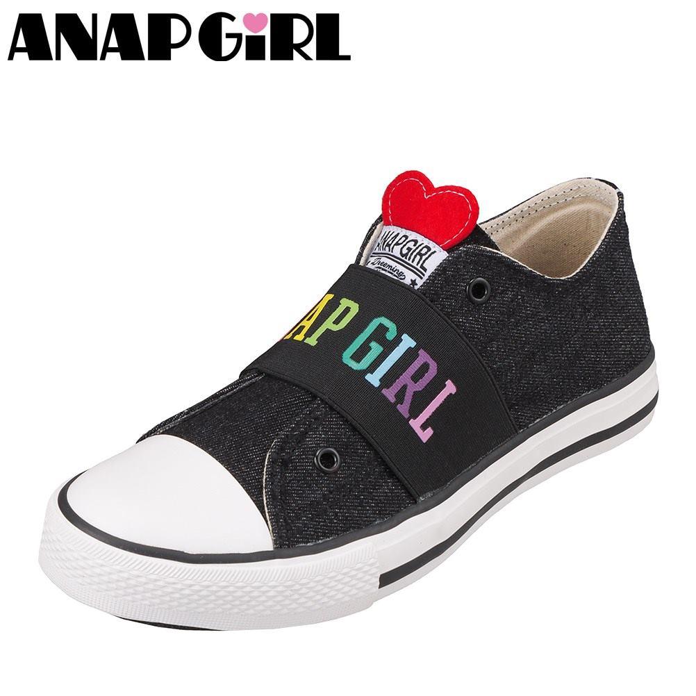 アナップガール] ANAP GIRL ANG-2673
