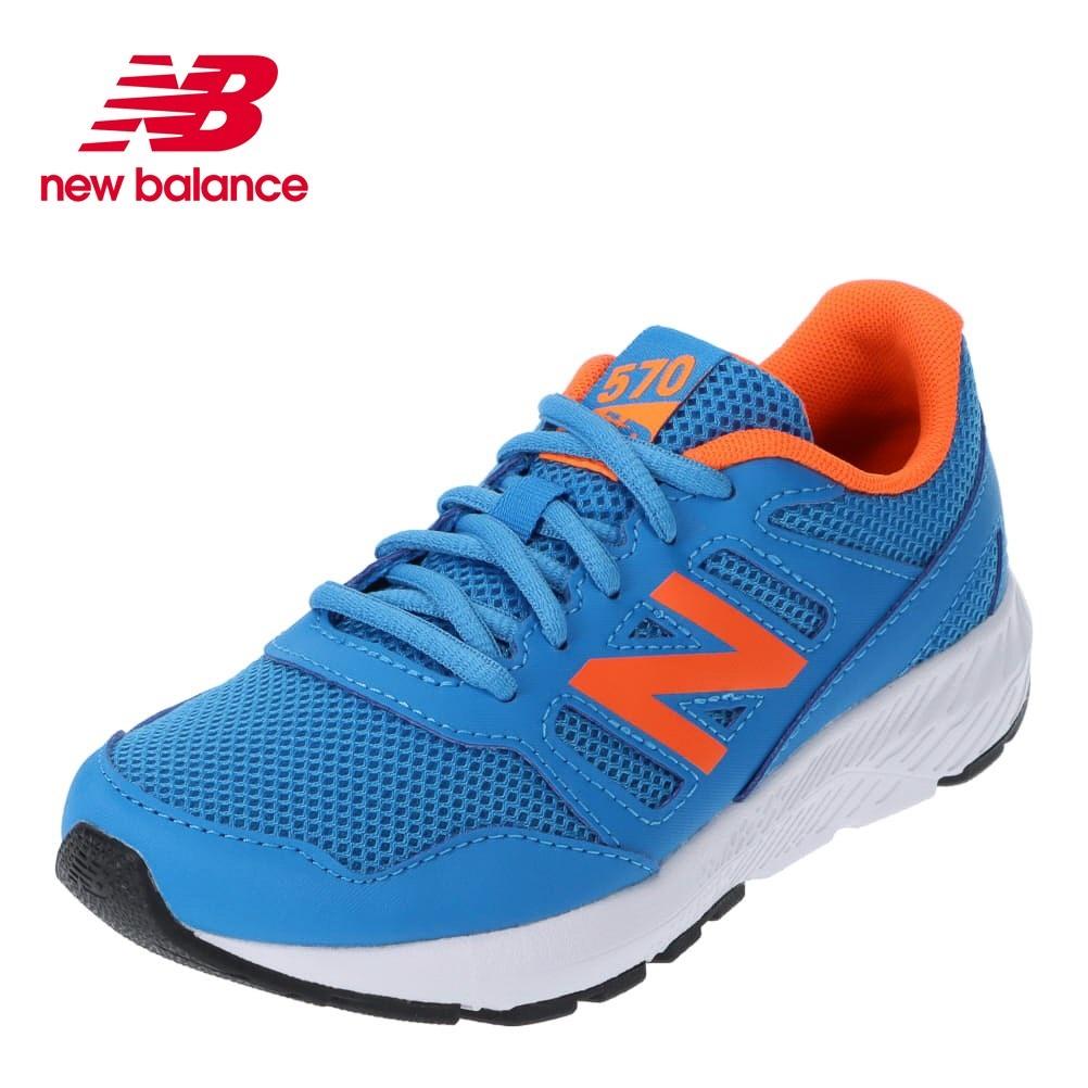 ニューバランス new balance YK570CRS