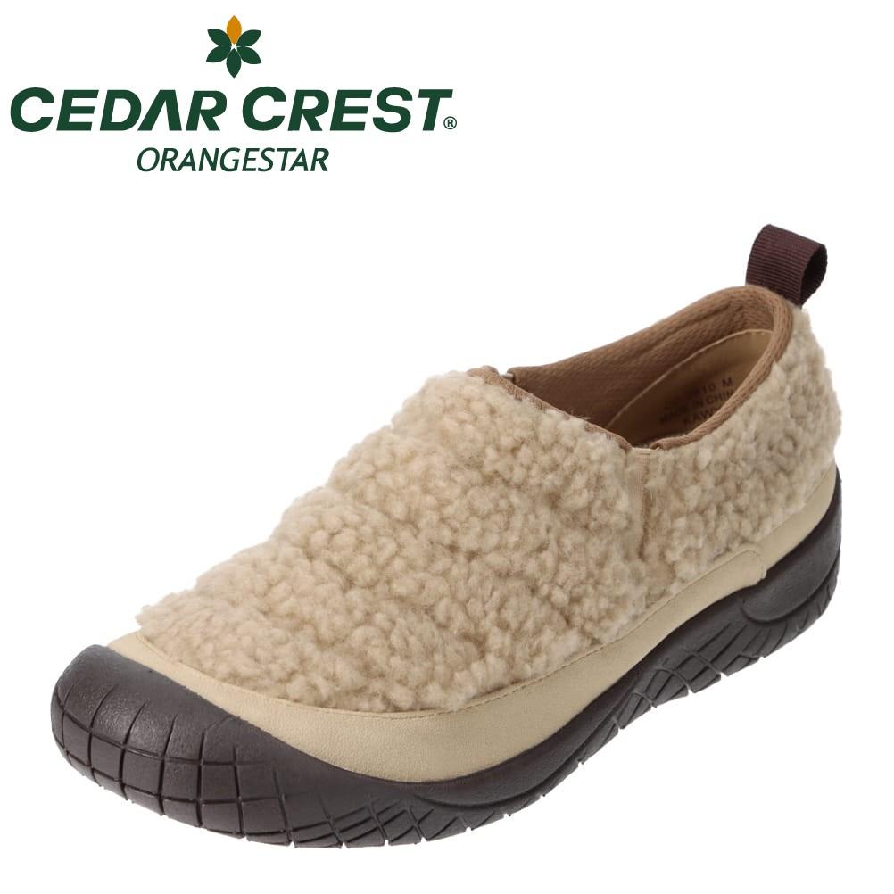 セダークレスト オレンジスター] CEDAR CREST CC-2810