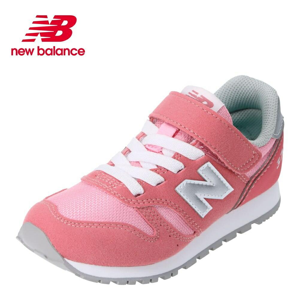 ニューバランス new balance YV373PN2