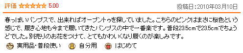 アレンジありがとうございます!
