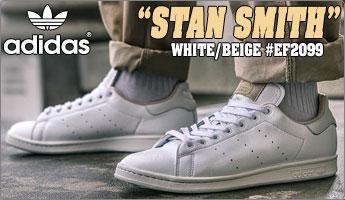 スタンスミス ef2099