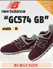 ニューバランス gc574gb
