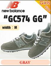 ニューバランス gc574gg