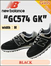 ニューバランス gc574gk