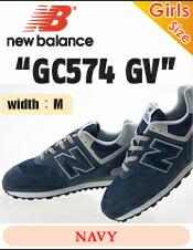 ニューバランス gc574gv