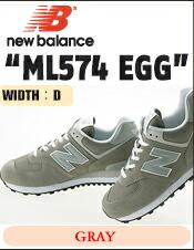 ニューバランス m990gl4