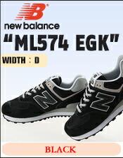 ニューバランス m990sg4