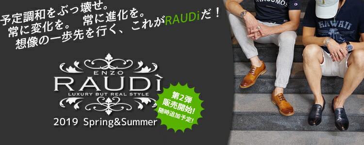 RAUDi ラウディ2019春夏モデル