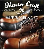 MaterCraft