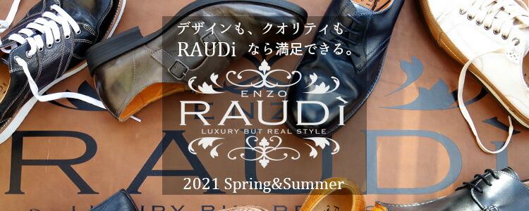 RAUDi ラウディ2021春夏モデル