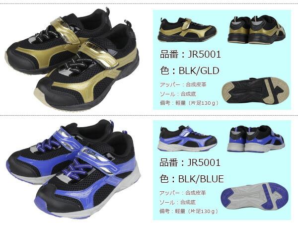 eaba0e4e137 楽天市場】【あす楽】どれでもプチプラ1280円 スニーカー 運動靴 子供靴 ...