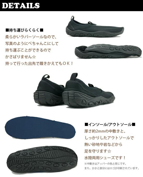 P R □ ↓メンズ・レディース・キッズ用アクアシューズ↓