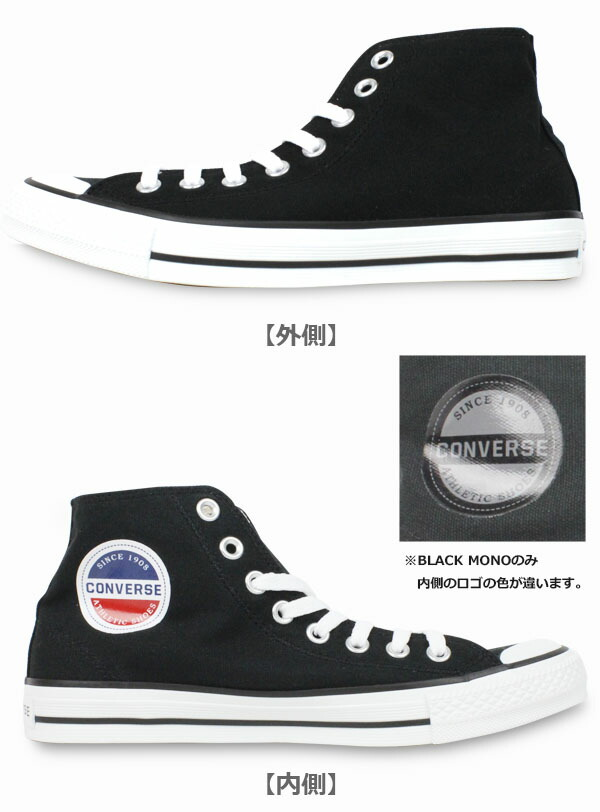 shoesbridge  regular article converse vulcanized converse vulcanized hi men gap dis sneakers