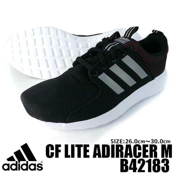 片足160gのかる〜い靴。履き口のドットが可愛いです。