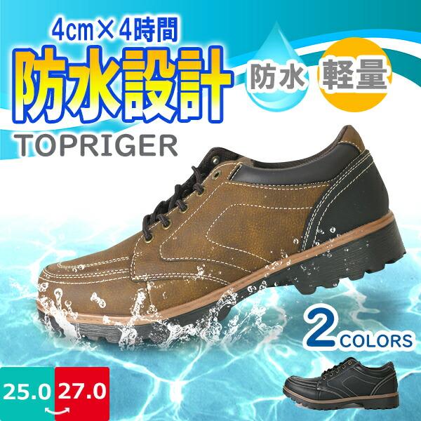 ゴム長靴国内トップメーカー。弘進ゴム社製軽量ラバーブーツ。