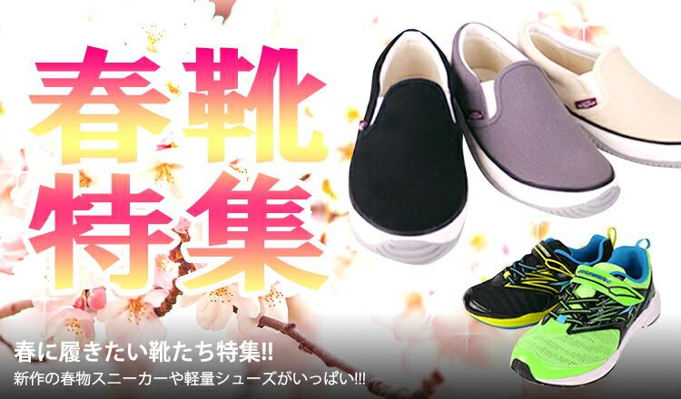 a7d9622b7f2 スニーカー · 白靴特集 · ACT6142 · 光る靴 · 瞬足福袋 · 春 · 1000円 ...