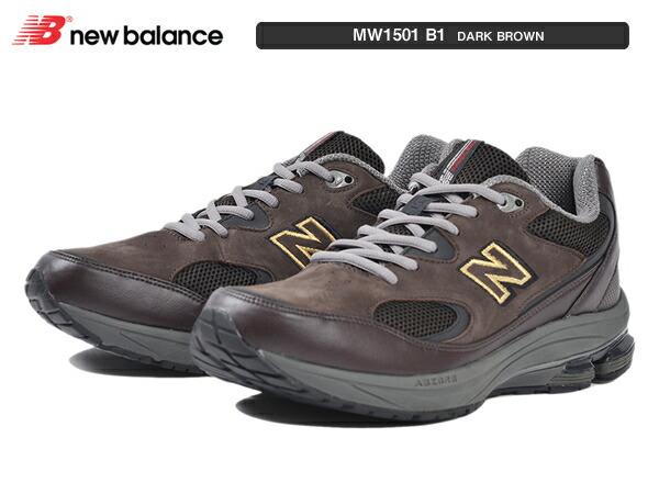 new balance width 6e