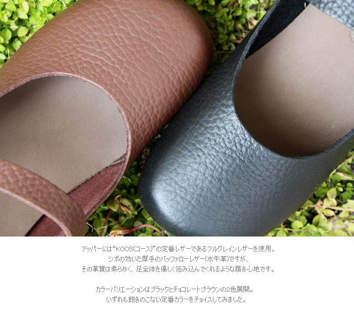 Koos Shoes Online