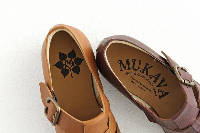 MUKAVA MU983