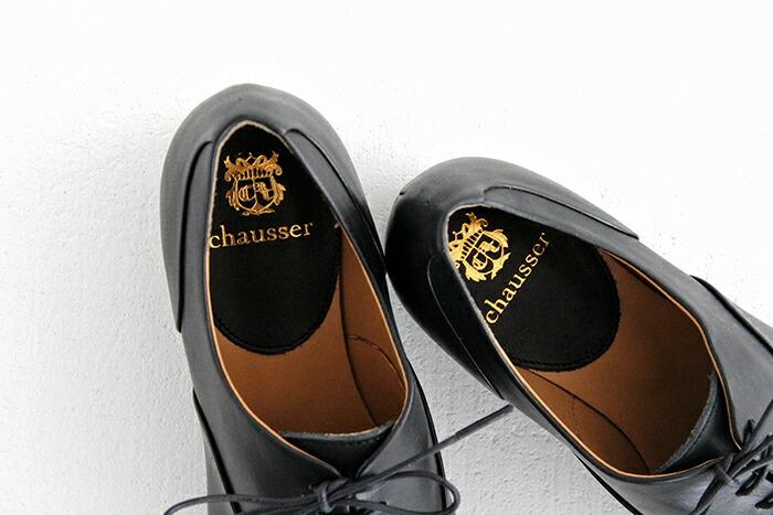 chausser C2175