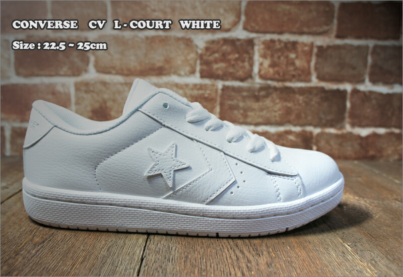 shoes-matsumoto  It is recommended to CONVERSE L-COURT WHITE ... 66ecfb2ed