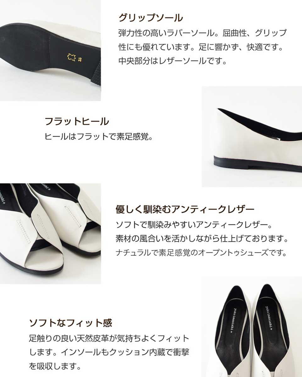 【yuko imanishi +】ユーコ イマニシ