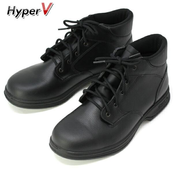 HYPER V 9100