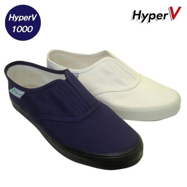 HYPER V #1000