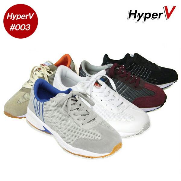 HYPER V #003