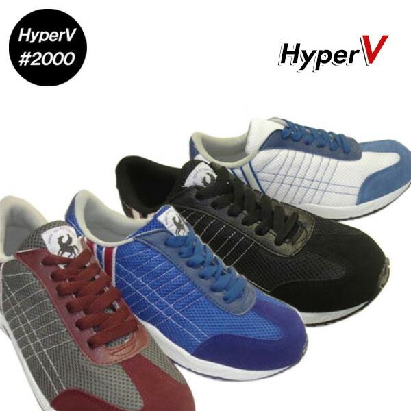HYPER V #2000