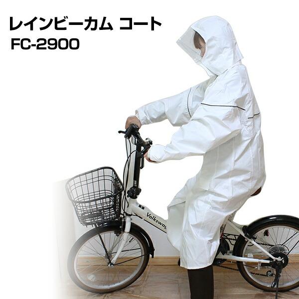 FC-2900