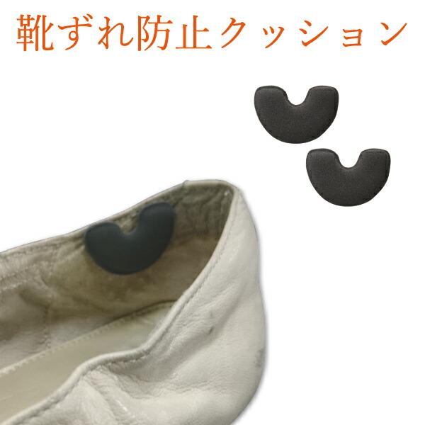 guide