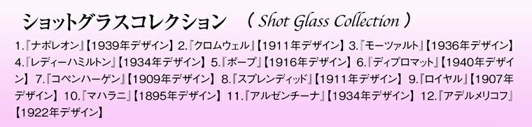 グラス種類