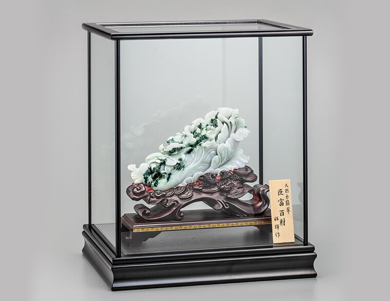 『巨富百財』ガラスケース